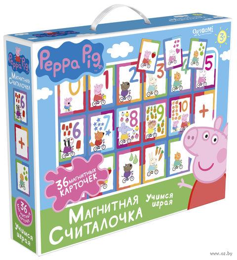 Peppa Pig. Магнитная считалочка — фото, картинка