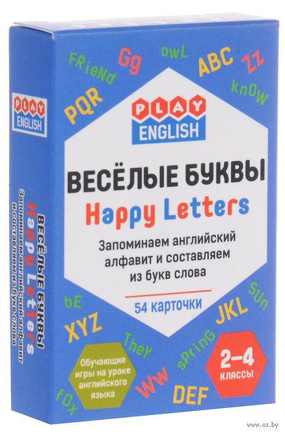 Веселые буквы. Запоминаем английский алфавит и составляем из букв слова — фото, картинка