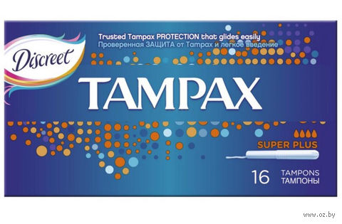 "Тампоны ""TAMPAX. Super Plus"" (16 шт)"