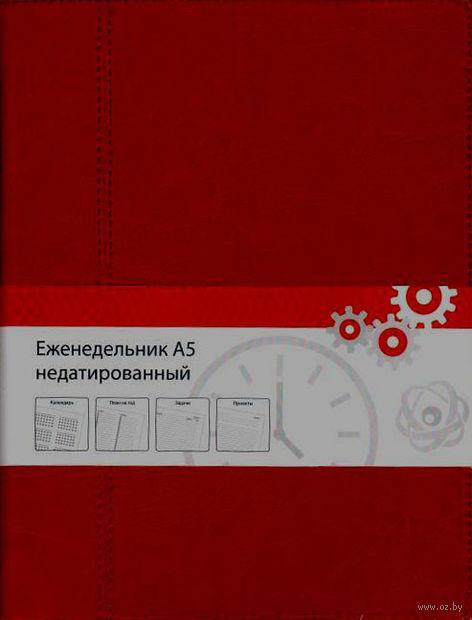 "Еженедельник Time-system ""Memory"" недатированный (А5, red, memory)"