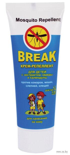 Крем-репеллент для детей с экстрактом череды и календулы (70 г)