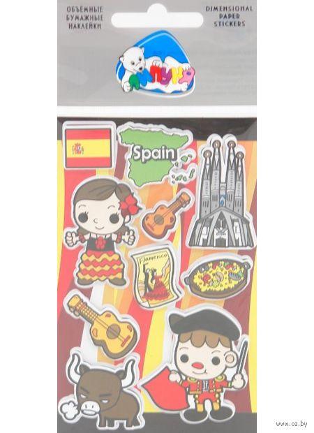 """Наклейки бумажные объемные """"Испания"""""""