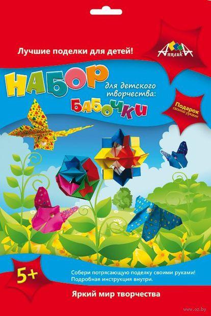 "Оригами модульное ""Бабочки"" — фото, картинка"