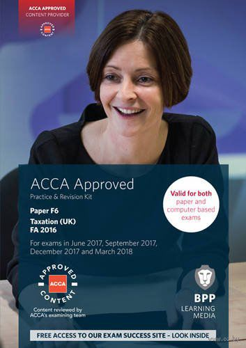 ACCA F6 Taxation FA2016. Practice and Revision Kit — фото, картинка