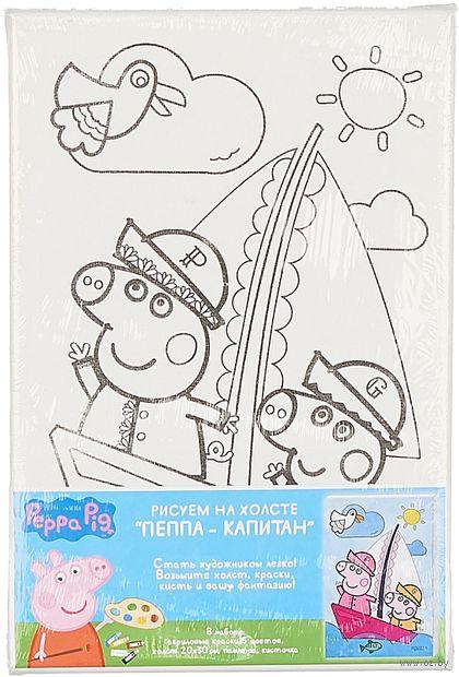 """Набор для рисования """"Пеппа-капитан"""" — фото, картинка"""