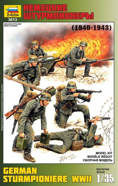 """Набор миниатюр """"Немецкие штурмпионеры"""" (масштаб: 1/35)"""