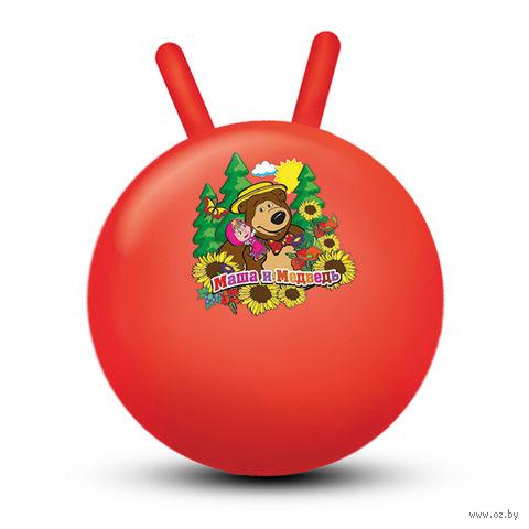 """Мяч """"Маша и Медведь"""" (с рожками; 45 см)"""