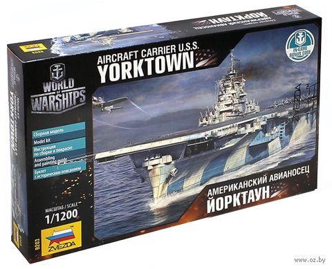 """Американский авианосец """"Йорктаун"""" (масштаб: 1/1200) — фото, картинка"""