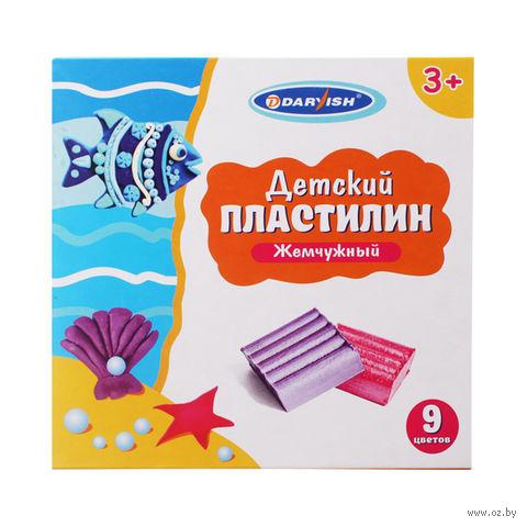 """Пластилин """"жемчужный"""" детский (9 цветов)"""
