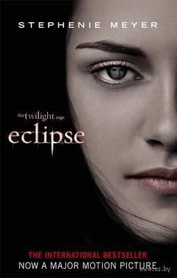 Eclipse — фото, картинка
