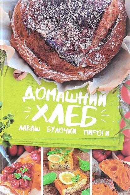 Домашний хлеб, лаваш, булочки, пироги — фото, картинка