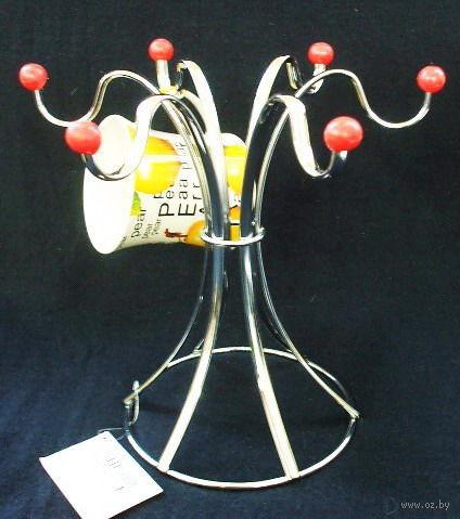 Подставка для чашек металлическая (6 крючков; 220 мм)
