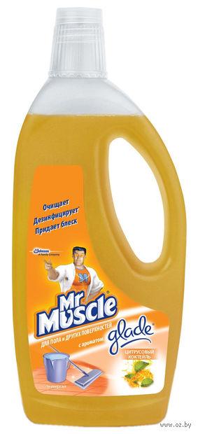 """Средство чистящее универсальное Mr. Muscle """"Цитрусовый коктейль"""" (750 мл)"""