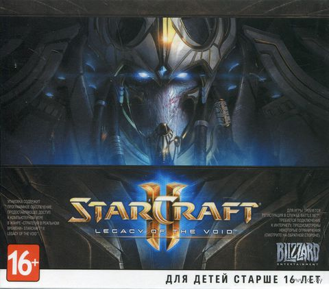 StarCraft II: Legacy of the Void (Jewel)
