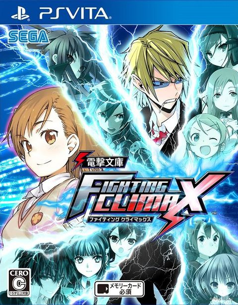 Dengeki Bunko: Fighting Climax (PSV)