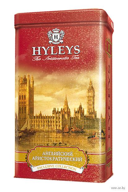 """Чай черный листовой """"Hyleys. Английский аристократический"""" (125 г) — фото, картинка"""
