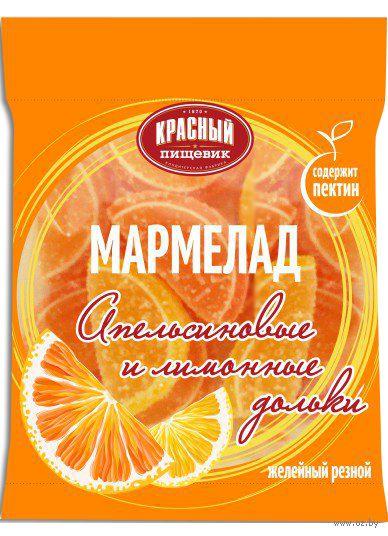 """Мармелад """"Апельсиновые и лимонные дольки"""" (210 г) — фото, картинка"""