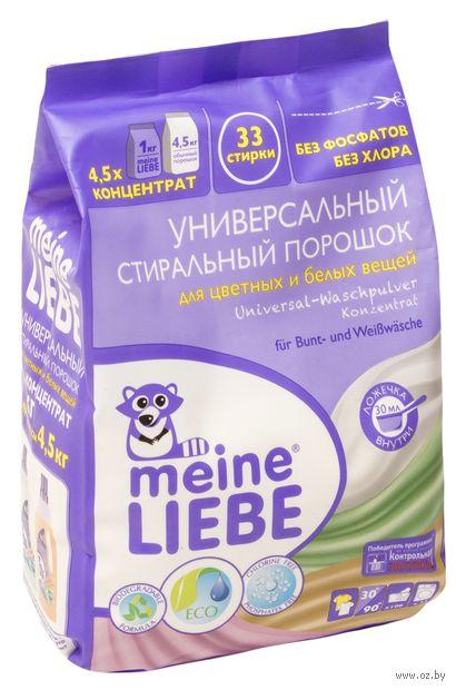"""Стиральный порошок-концентрат """"Meine Liebe"""" (1 кг) — фото, картинка"""