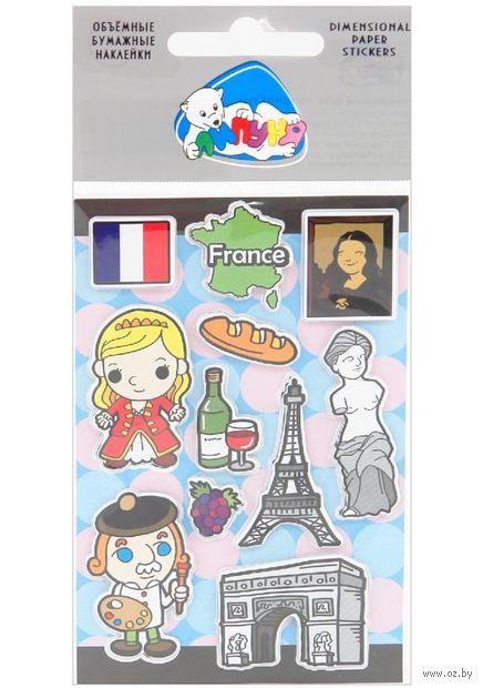 """Наклейки бумажные объемные """"Франция"""""""