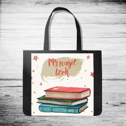 """Сумка-шоппер """"My magic book"""" (арт. 45) — фото, картинка"""