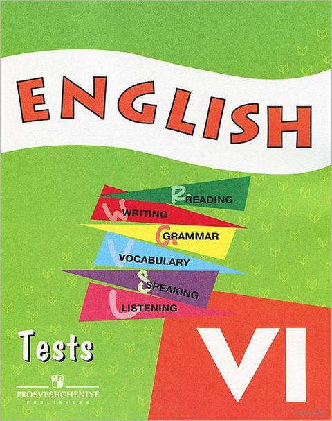 English 6. Tests — фото, картинка