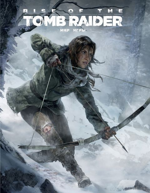 "Артбук ""Мир игры Rise of the Tomb Raider"". Пол Дэвис"