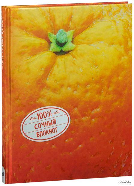 """Блокнот """"Апельсин"""" (на металлизированной пленке)"""