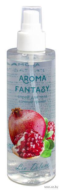"Спрей для тела ""Aroma Fantasy. Сочный гранат"" (200 мл) — фото, картинка"