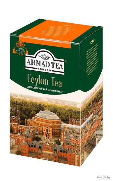 """Чай черный листовой """"Ahmad Tea. Оранж Пеко"""" (500 г) — фото, картинка"""