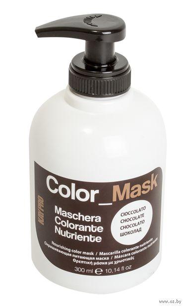 "Тонирующая маска для волос ""Color Mask"" тон: шоколад — фото, картинка"