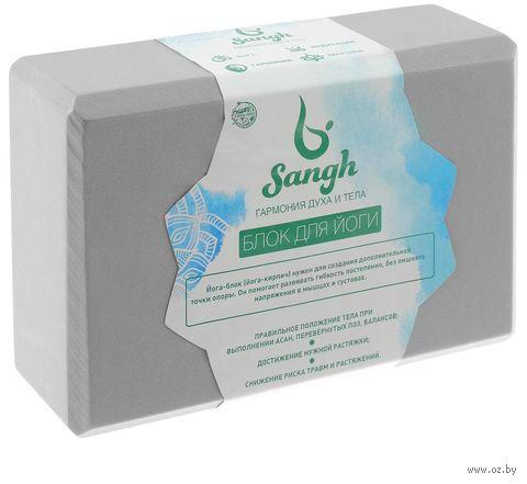 "Блок для йоги ""Sangh"" (серый; арт. 4465991) — фото, картинка"