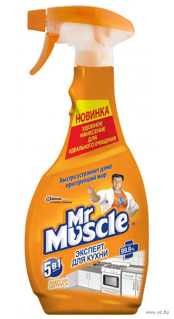 """Средство чистящее для кухни Mr. Muscle """"Энергия цитруса"""" (спрей; 450 мл)"""