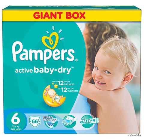 "Подгузники ""Pampers Active Baby-Dry Extra Large"" (15+ кг, 66 шт)"
