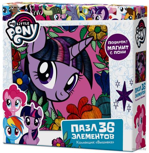 "Пазл ""My Little Pony. Сумеречная Искорка"" (36 элементов) — фото, картинка"