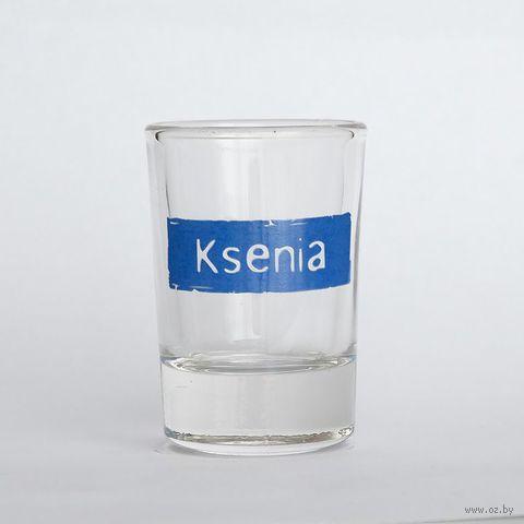 "Рюмка Name Is ""KSENIA"""