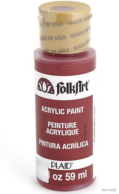 "Краска акриловая ""FolkArt. Acrylic Paint"" (красный кирпич, 59 мл; арт. PLD-00611)"