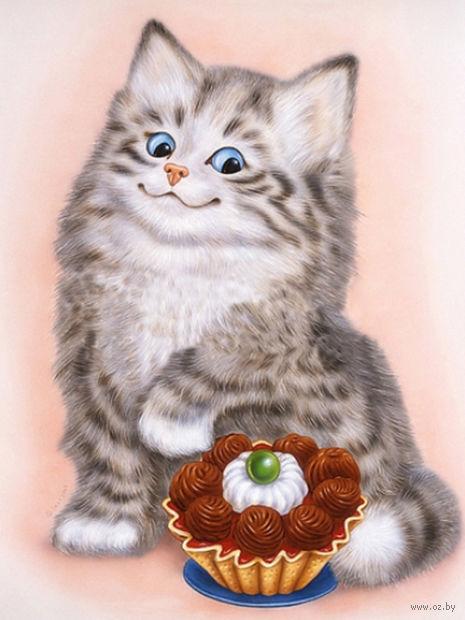 """Алмазная вышивка-мозаика """"Кот и пирожное"""" (250х350 мм) — фото, картинка"""