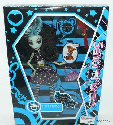 Кукла с аксессуарами (30 см; арт. 668GB)