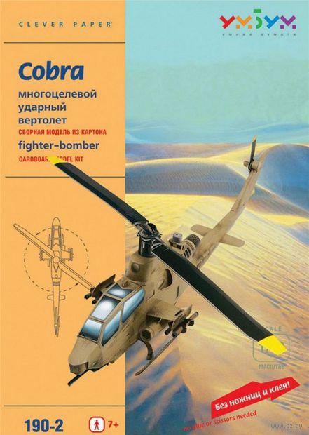 """Сборная модель из картона """"Вертолет многоцелевой ударный Кобра. Песочный"""" (масштаб: 1/48) — фото, картинка"""