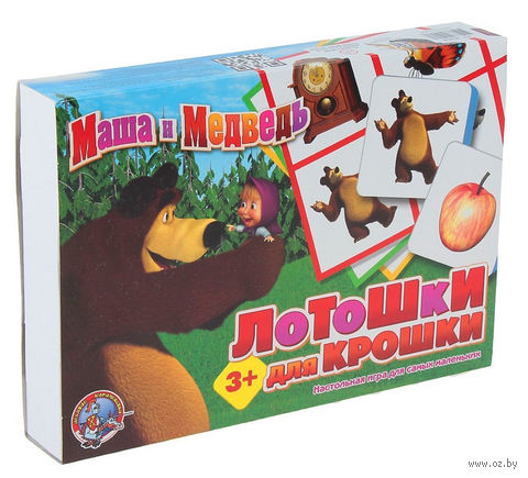 "Лотошки для крошки ""Маша и Медведь"" — фото, картинка"