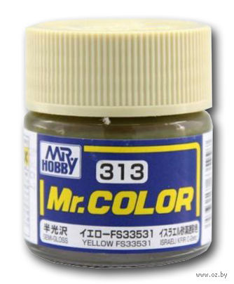 Краска Mr. Color (yellow, C313)