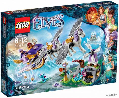 """LEGO Elves """"Летающие сани Эйры"""""""
