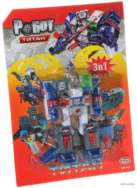 """Робот-трансформер """"Титан. 3 в 1"""" (арт. Л22524)"""
