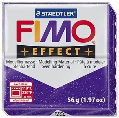 """Глина полимерная """"FIMO Effect"""" (лиловый металлик; 56 г)"""