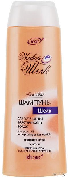 Шампунь-шелк для улучшения эластичности волос (500 мл)