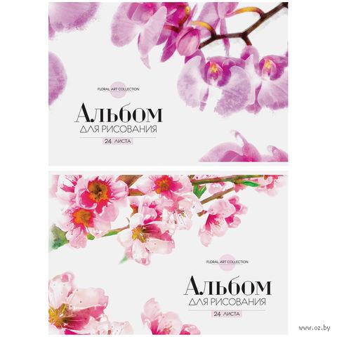 """Альбом для рисования А4 """"Цветы. Floral Art"""" (24 листа)"""
