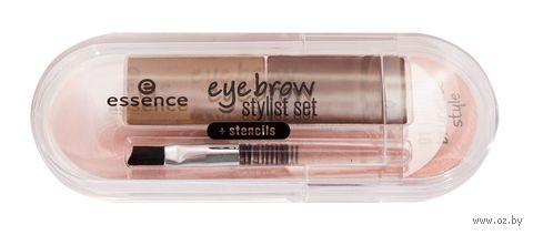 """Набор для дизайна бровей """"Eyebrow stylist set"""" (тон: 01)"""