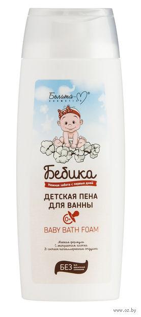 "Пена для ванн детская ""Бебика"" (250 г) — фото, картинка"