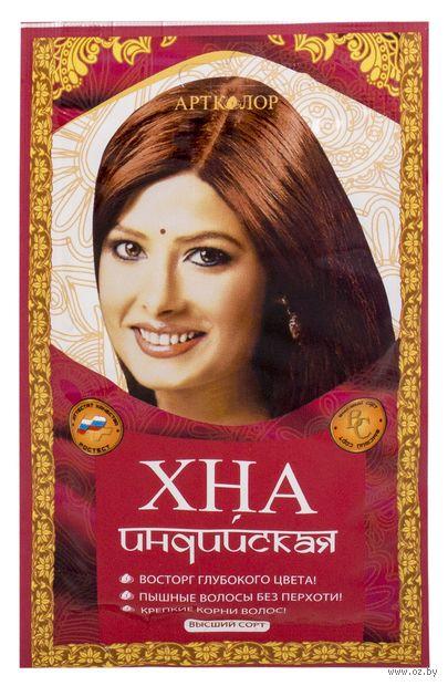Хна оттеночная индийская (25 г) — фото, картинка