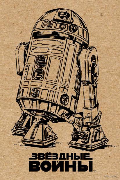 """Блокнот """"R2-D2"""" (А5) — фото, картинка"""